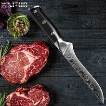 XITUO 6 אינץ קצבים סכין 67 שכבה דמשק פלדה חד לחתוך בשר מקצועי להרים עצם פרוסות מטבח שף מיוחד בישול כלי