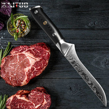 Xituo 6インチ骨抜きナイフ67層ダマスカス鋼sharpカット肉プロピック骨スライスキッチンシェフ特別な調理ツール
