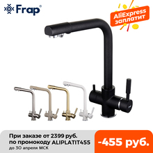 Tap Faucet-Mixer Sink Water-Purification Frap Dual-Handle F4352 Black Kitchen Rotation
