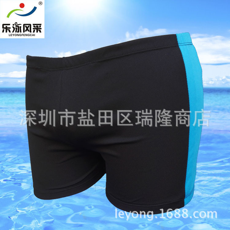 2019 New Style MEN'S Swimming Trunks Boxer Hot Springs Large Size Fashion Breathable Quick-Dry Swimming Trunks