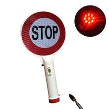 Ручной СВЕТОДИОДНЫЙ дорожный Знак Стоп светильник перезаряжаемый