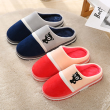 цены zhen zhou shoes 2019 women&men home slippers indoor winter warm cotton slippers female cartoon indoor home cute female slippers