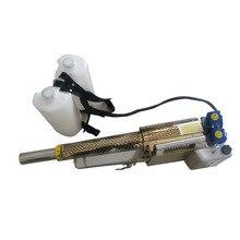 Przenośny zamgławiacz termiczny maszyna dezynfekcja termo nebulizator termin ULV opryskiwacz zapobieganie pestycydom wirusa z CE na komary