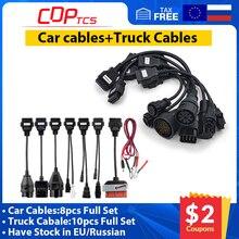 CDP TCS dla samochodów i ciężarówek kable pełny zestaw 8 sztuk obdII OBD2 przewody kablowe dla multidiag pro mvd skaner OBD 2 dignostic narzędzie