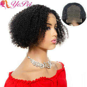 Curly Wig Closure Short Afro Lace Kinky Pixie-Cut 100%Human-Hair Brazilian 4x4 Remy-Hair