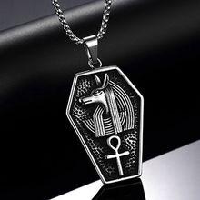 Ожерелье с подвеской в виде египетского мифологического персонажа