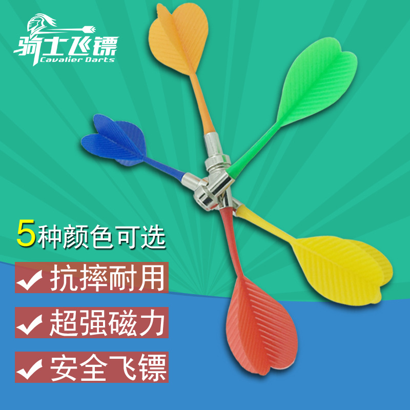 Cavalier darts Magnetic Darts Magnetic Dart Board Magnet Darts free biao zhen Magnetic Safe Strong Magnetic