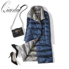 Qiaoduo بطة سترة نسائية ثقيلة الشتاء طويلة سميكة مزدوجة الوجهين منقوشة معطف الإناث حجم كبير سترة دافئة أسفل للنساء ضئيلة الملابس