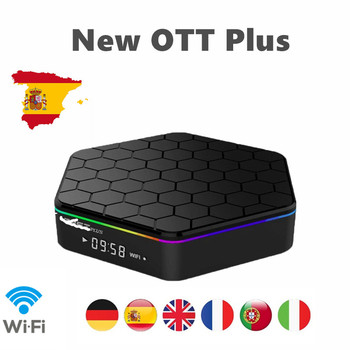 New OTT Plus HD TV Box Android Hot in Netherlands Canadian Indian Spanish German Europe HD Tv box no app include