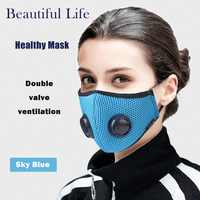 Anti Pollution Mask Air Filter Activated Carbon Mouth Face Mask Double Respirator Anti Haze Anti Allergy Flu PM2.5 Dust Mask