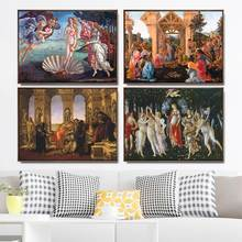 Wall Art Modular Canvas Posters Printed Home Decor Painting Nordic Taly Sandro Botticelli The Birth of Venus Pictures Bedroom(China)