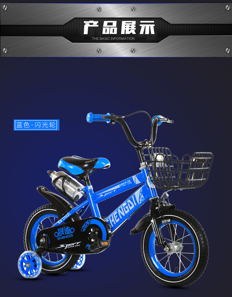 Hf303ee1932aa4f74a9bede04014e56f6Z Children's bicycle 12 inch girl baby bicycle 2-4 years old child girl baby carriage