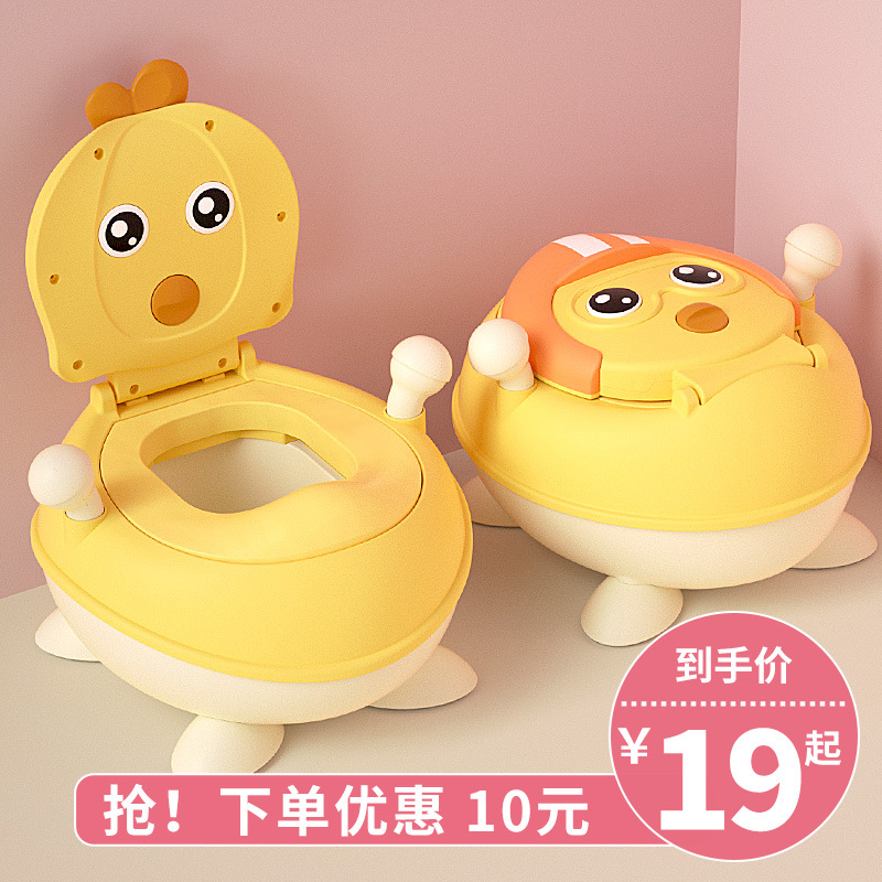 Large Size Infant Child Chamber Pot Pedestal Pan Female Baby Potty Little Boy Drawer-type CHILDREN'S Toilet Useful Product Urina