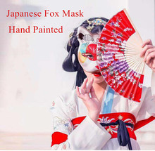 New /Japanese Fox/ Mask Full Face Hand-Painted Cat Fox Pulp Animal Party Halloween Cosplay
