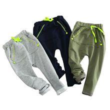 Modne spodnie chłopięce dziecięce ubrania jesienno-wiosenne spodnie dziecięce dla chłopców Harem Pants solid lubazi tanie tanio Chłopcy COTTON 25-36m 4-6y 7-12y CN (pochodzenie) Wiosna i jesień LOOSE NONE Pełna długość Pasuje na mniejsze stopy niezwykle Proszę sprawdzić informacje o rozmiarach ze sklepu