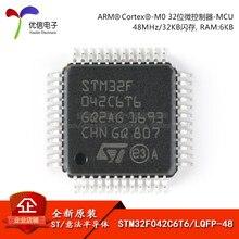 Véritable original STM32F042C6T6 LQFP-48 bras Cortex-M0 microcontrôleur 32 bits MCU