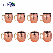 8pcs Hammered Moscow Mule Copper Plated Mugs 304 Stainless Steel 550ml Drum Type Beer Mug Water Glass Drinkware