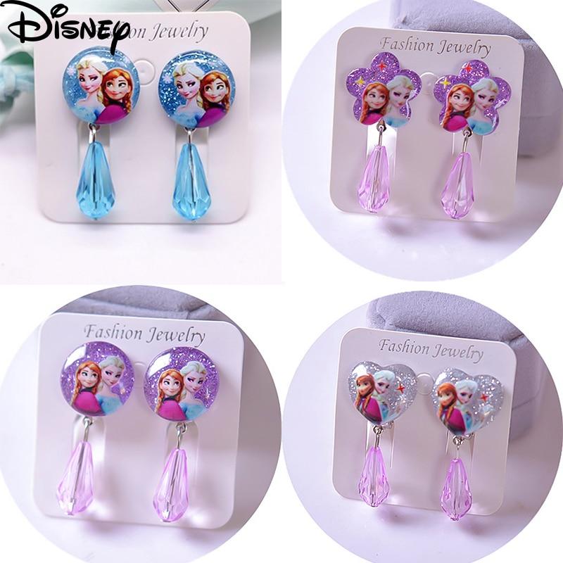Frozen Princess Ear Clip Jewelry Disney Elsa Princess Earrings Cute Cartoon Children Baby Girls Kids Fashion Makeup Accessories