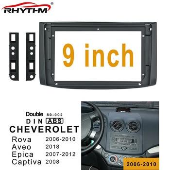 Salpicadero de coche 2din para CHEVROLET Epica 2007-2012, instalación de montaje en Panel de salpicadero, marco de DVD de coche de 9 pulgadas para CHEVROLET Aveo 2018