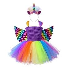 Purple Toddler Girl Dresses Fluffy Tulle Tutu Unicorn Dress Children Birthday Party Unicorn Theme Costume Kids Dresses for Girls цена и фото