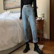 Джинсы женские прямые с завышенной талией винтажные брюки из