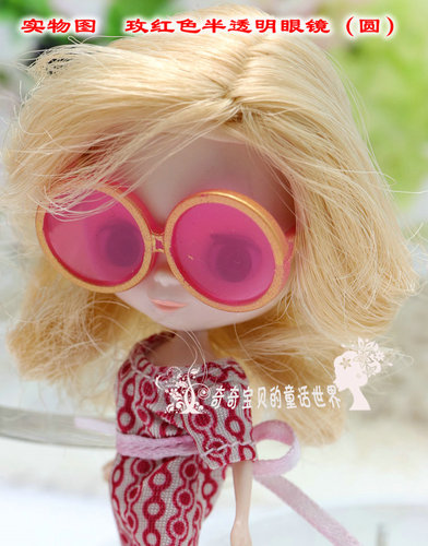 For blyth doll glasses sunglasses fashion girl boy 1/6 toy gifts 14