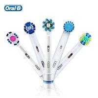 5 в 1 Оригинальные Насадки для зубных щеток Oral B EB17 EB18 EB20 EB25 EB50 сменные насадки для электрической зубной щетки Oral B