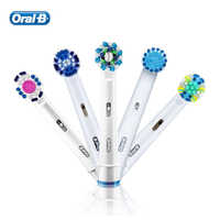 5 in 1 Genuine Oral B Toothbrush Heads EB17 EB18 EB20 EB25 EB50 Replaceable Brush Heads for Oral B Electric Toothbrush