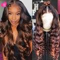 Цветной парик на шнуровке с эффектом омбре Elia, парик из человеческих волос, 180 плотность, Remy, перуанские человеческие волосы 100% для черных же...