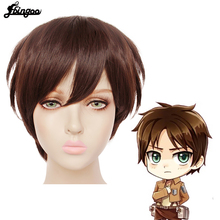 Ebingoo Attack On Titan Eren Jaeger Dark Brown Men's Short Layered High Temperature Fiber Synthetic Cosplay Wig +Free Wig Cap haikyuu volleyball oikawa tooru short brown shaggy layered cosplay wig cap girls cosplay wig free shipping