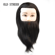 Hot Sale Male Hair Doll Professional Mannequin Head With 100% Human Hairdresser Training Wig Hairstyles Beard