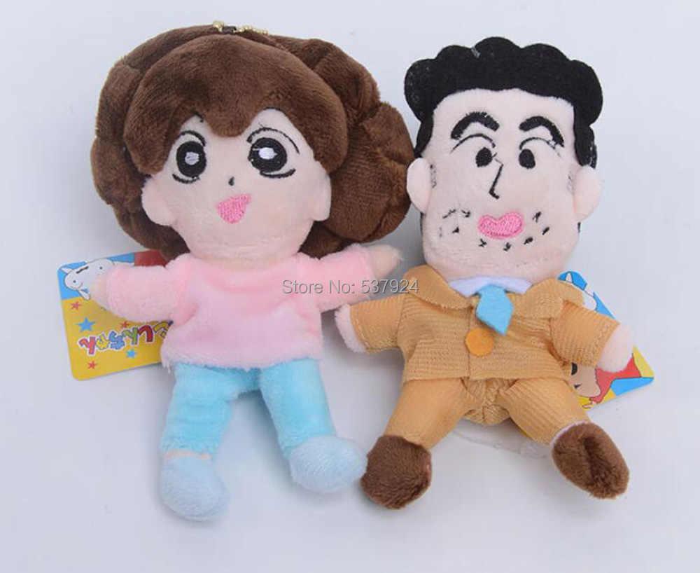 "Новый 20 шт. Crayon Shin-CHAN 5 ""12 см Брелок-плюшевая кукла кулон"