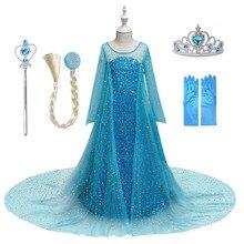 Платье для девочек; Рождественские платья для детей; Маскарадный костюм на Хеллоуин для детей Одежда на выход в стиле принцессы Эльзы; Костю...