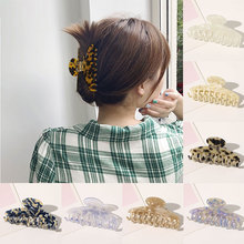 Fashion Acrylic Hairpins Women Girls Acetate Large Hair Claws Leopard Print Hollow Hair Clips Styling Tools Hair Accessories New
