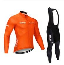 STRAVA-de ropa de ciclismo manga larga para hombre, serie primavera otoño 2020, almohadilla gel transpirable al aire libre 19D