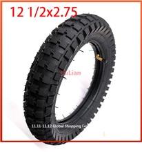 12 1/2x2,75 шина или внутренняя труба для 49cc мотоцикла мини-велосипеда внедорожника шина MX350 MX400 скутер 12,5*2,75 шина 12 1/2x2,75