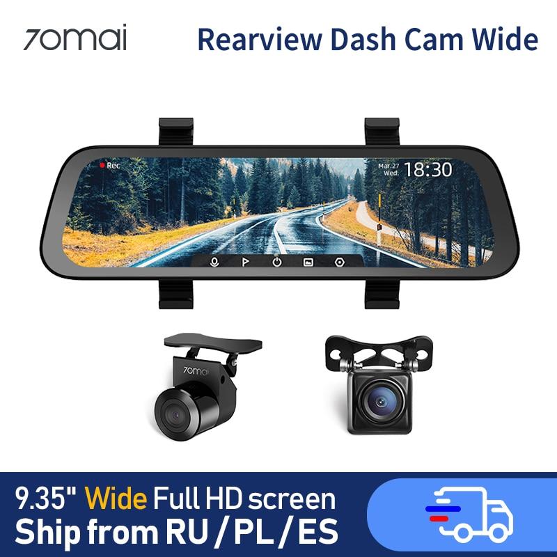 70mai Rearview Dash Cam Wide (MIDRIVE D07) | Зеркало заднего вида+задняя камера, 1920x1080, 2МП, F2.0, 130°, экран