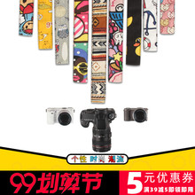 CamDress Camera strap Long straps ring Suitable for SLR,micro single,using digital and polaroid cameras