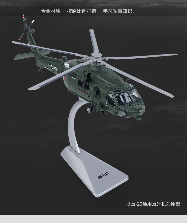 linear com 20 modelos z20 presente militar presente aniversario 05
