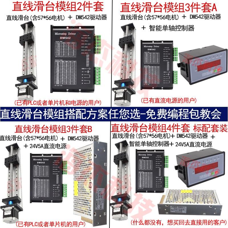ferroviário elétrico motor deslizante tabela