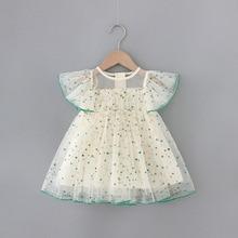 Children Sweet Hipster Dot Mesh Dress Summer Flying sleeve A- line DressNew Baby Girls Cute Princess Dress kids baby girl cloths