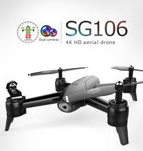 SG106 WiFi FPV RC Drone 4K 1080P Optical Flow HD Aerial Camera Fixed Height Mode Follow Mode Quadrotor Child Remote Control Toy(China)
