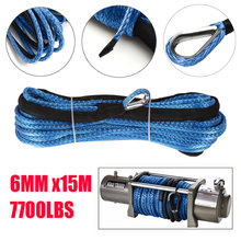 6mm * 15m 7700lbs guincho corda corda linha cabo com bainha sintética corda de reboque lavagem carro manutenção corda para atv utv