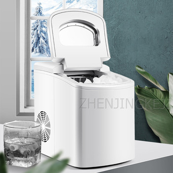 Household Ice Maker Milk Tea Shop Bar Mini Square Shape Ice Making Machine Frozen Appliances Commercial Automatic Ice Cube Maker ice making machine commercial milk tea shop ice making machine household small student dormitory mini automatic ice making