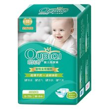 OUBIQI Spring Baby Diapers Baby Ultra-thin Breathable Dry Baby Diaper Multi-size Diaper Newborn Nappy Toilet Training Diapering(China)