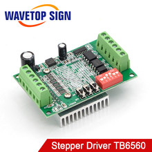 Stepper Motor Driver TB6560 3A DC10V-35V use for Engraving and Cutter Machine(China)