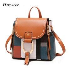 Рюкзак женщин PU кожаный мульти-фу сумка для Леди анти-кражи рюкзак Канта женский лоскутное школьные рюкзаки
