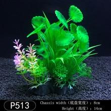 High Quality Artificial Aquarium Decoration Weight Water Simulation Plant Water Grass Fish Tank Aquarium Decor Ornament цена