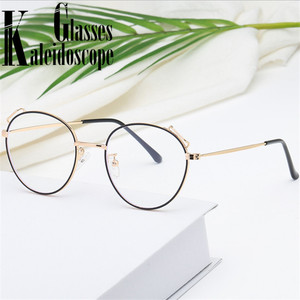 Anti-blue light Glasses Frame Women Personality Trend Clear Lens fake Glasses Men Myopia Eyeglasses Frames Retro Optical Eyewear