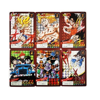 41pcs/set Super Saiyan Limit BREAK Heroes Battle Goku Vegeta Hobby Collectibles Game Anime Collection Cards 12pcs set saint seiya solid gold soul dragon ball super saiyan goku hobby collectibles game collection anime cards limit